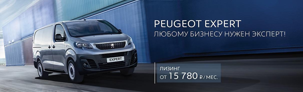 > Peugeot_Expert_iban_static_1210х370.jpg