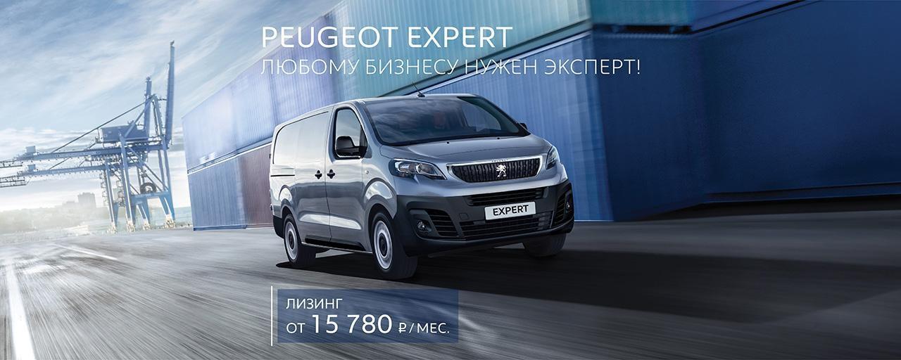 > Peugeot_Expert_iban_static_1280х512.jpg
